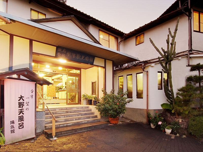 日本伊東溫泉旅館陽氣館(Nippon Ryokan Ito Onsen ...
