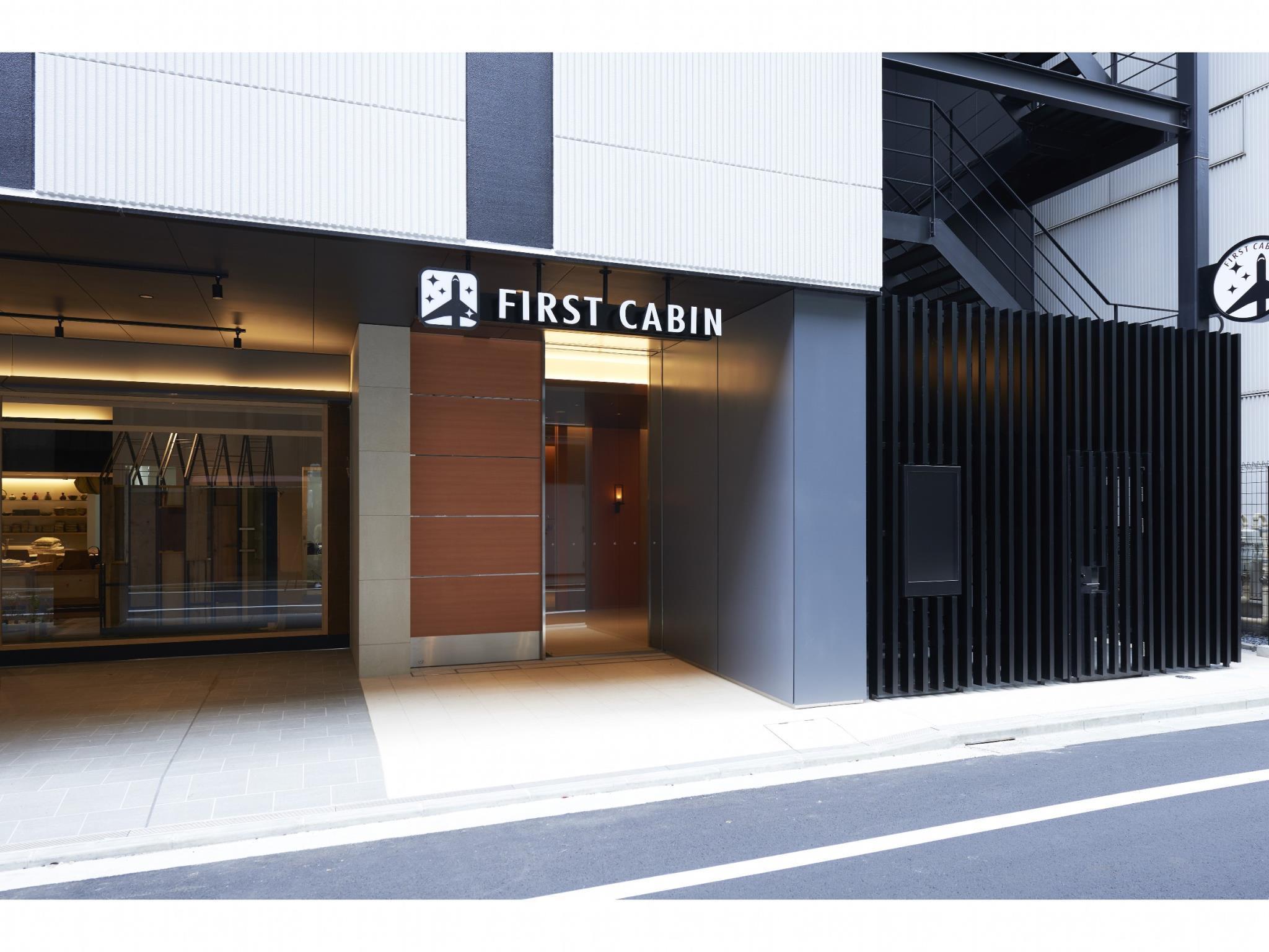 京橋第一旅館 First Inn Kyobashi