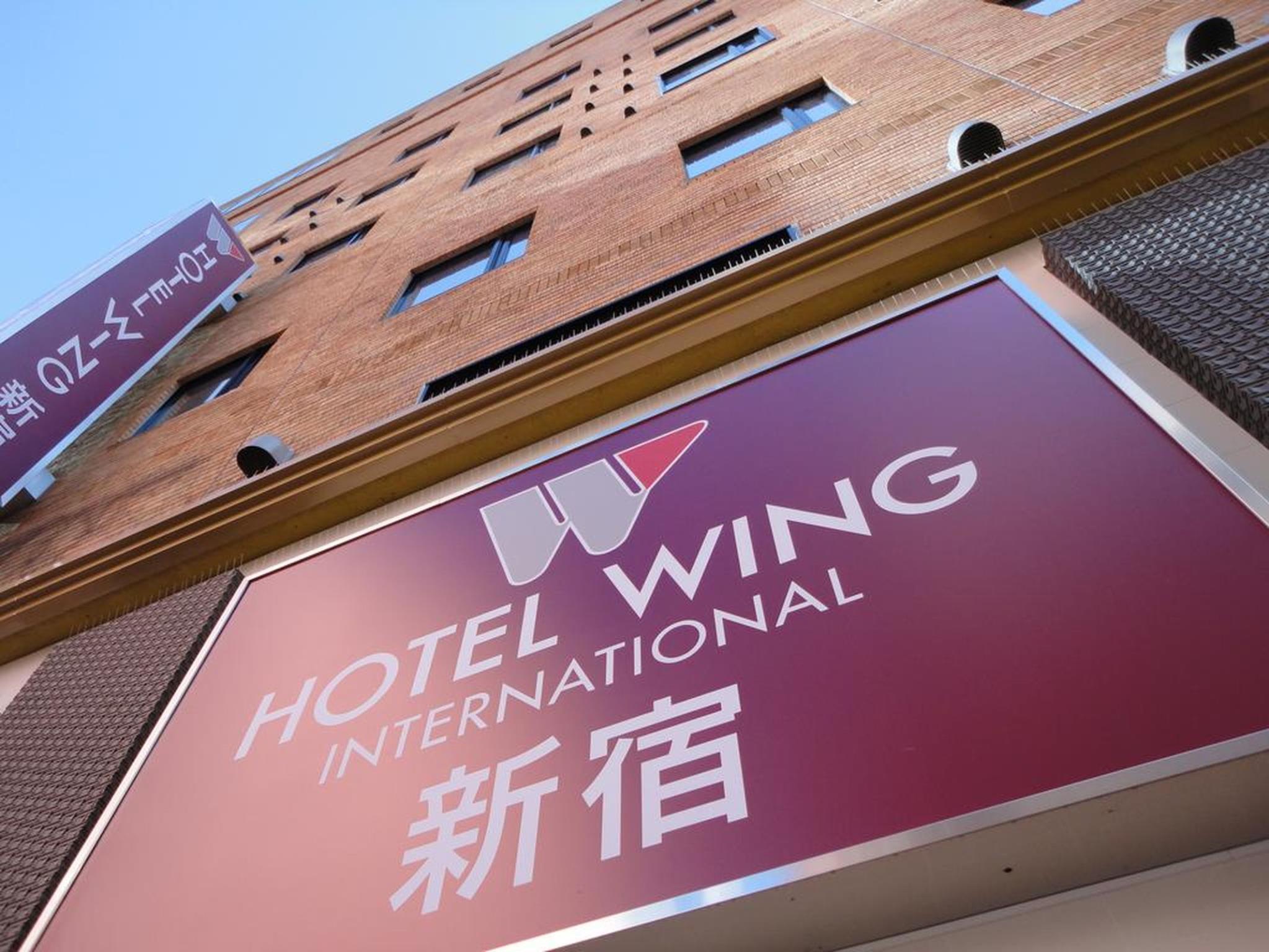 東京國際飯店 Tokyo International Hotel