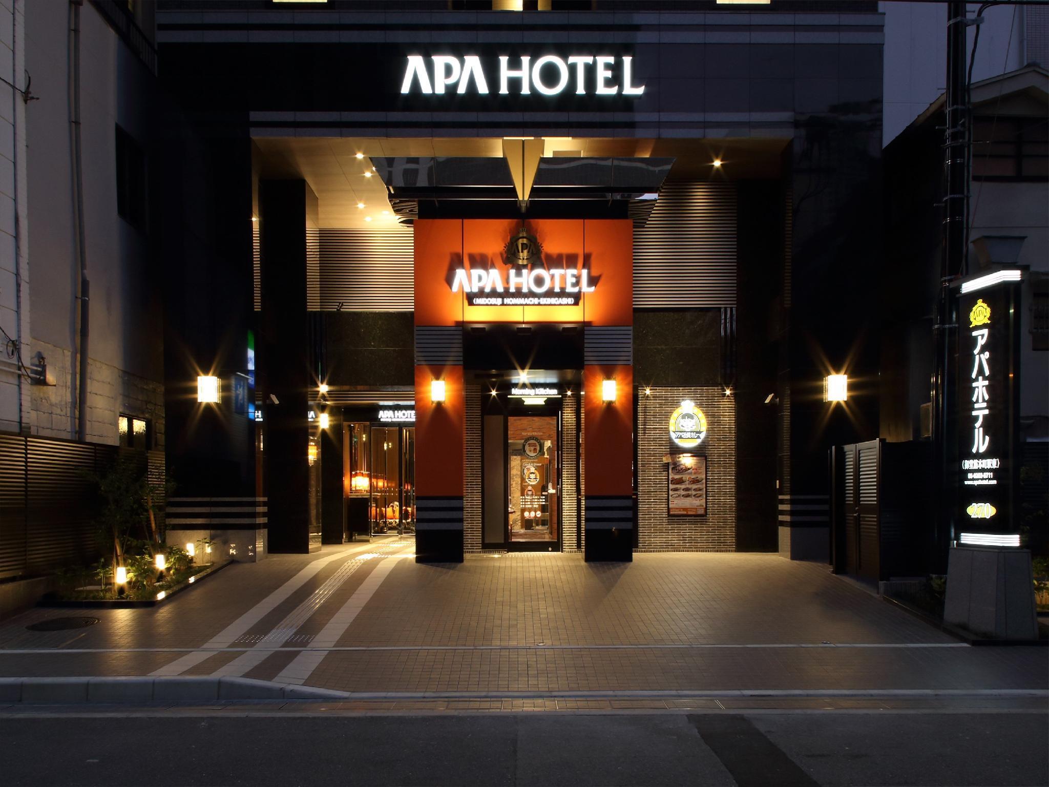 <超值訂房推薦>APA飯店