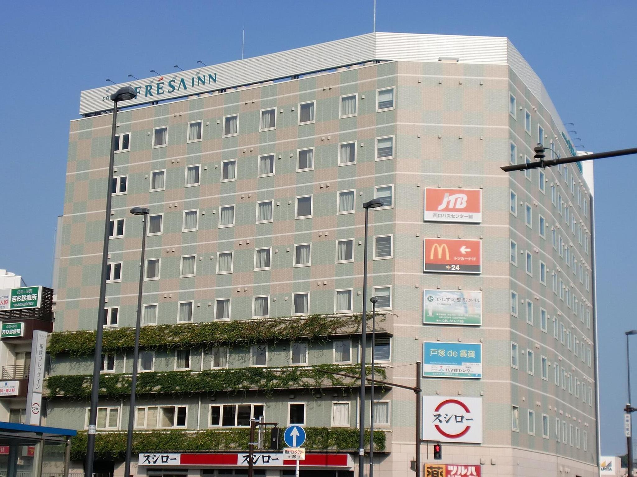 相鐵FRESA INN - 橫濱戶塚 Sotetsu Fresa Inn Yokohama Totsuka