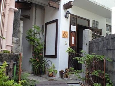松尾格蘭茲旅館 - 沖繩旅館 Glanz Inn Matsuo   Guesthouse in Okinawa