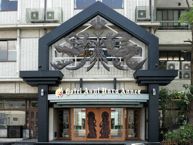奈良Asyl酒店分館 Hotel Asyl Nara Annex