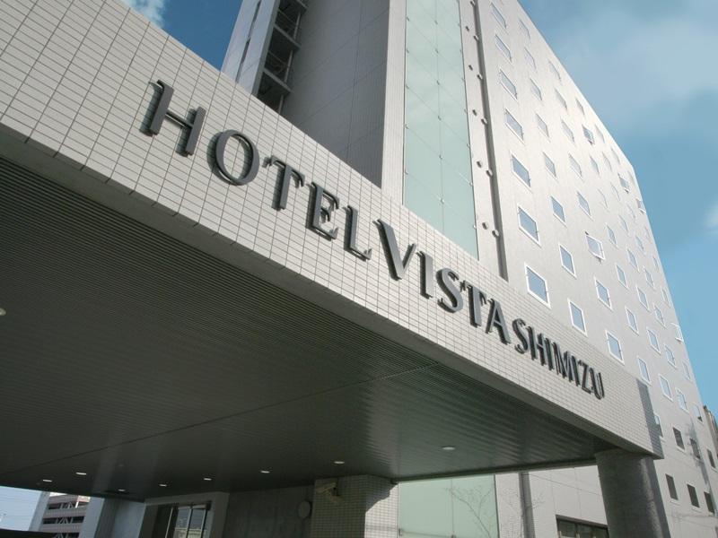 清水威斯特酒店 Hotel Vista Shimizu