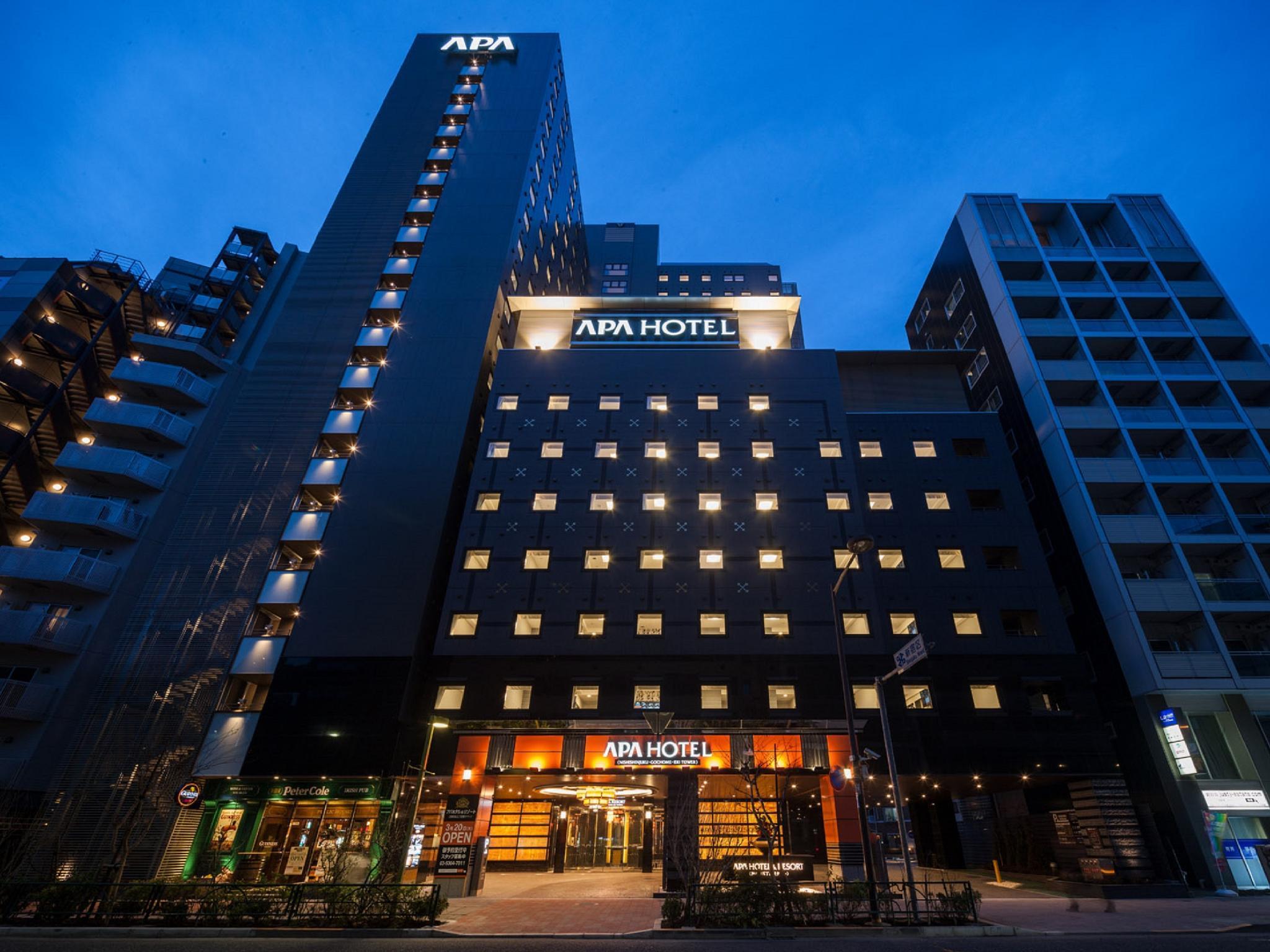 APA度假酒店 - 西新宿五丁目站大廈 APA Hotel  Resort Nishishinjuku Gochome Eki Tower