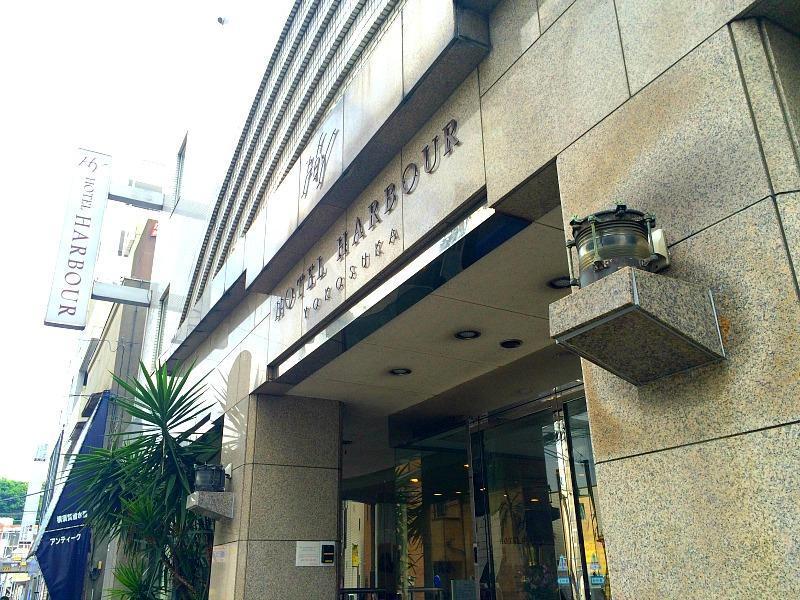 Hotel Yokosuka Hotel  Yokosuka