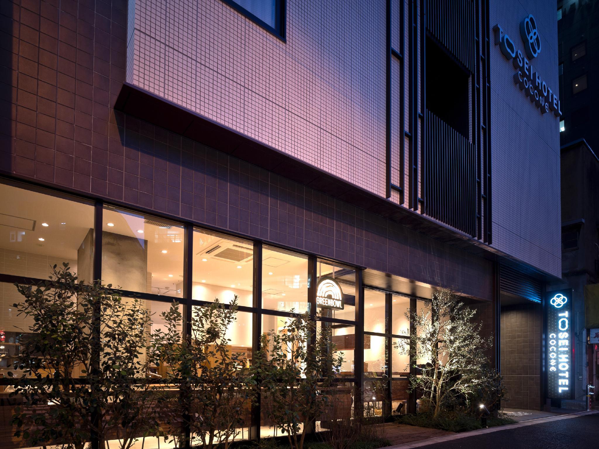 東京有明海灣酒店 Tokyo Ariake Bay Hotel