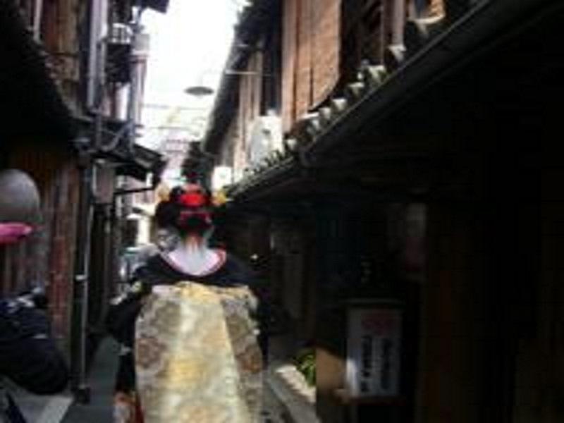 田中家旅館 Tanaka ya Inn