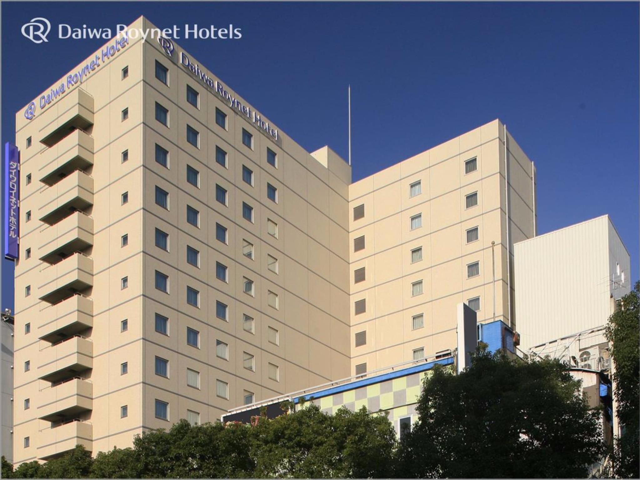 Kawasaki Grand Hotel Kawasaki Grand Hotel