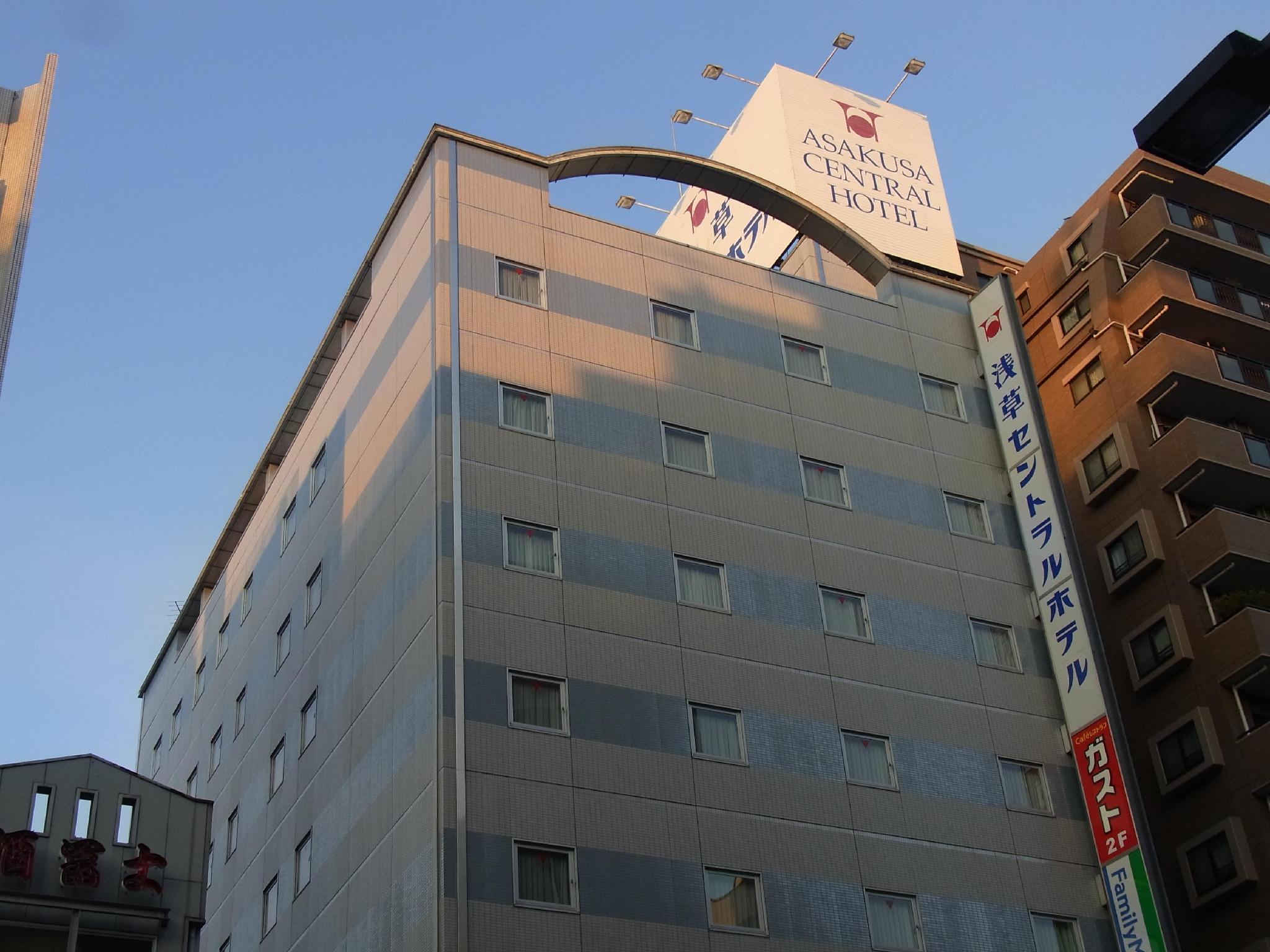 淺草中央酒店 Asakusa Central Hotel