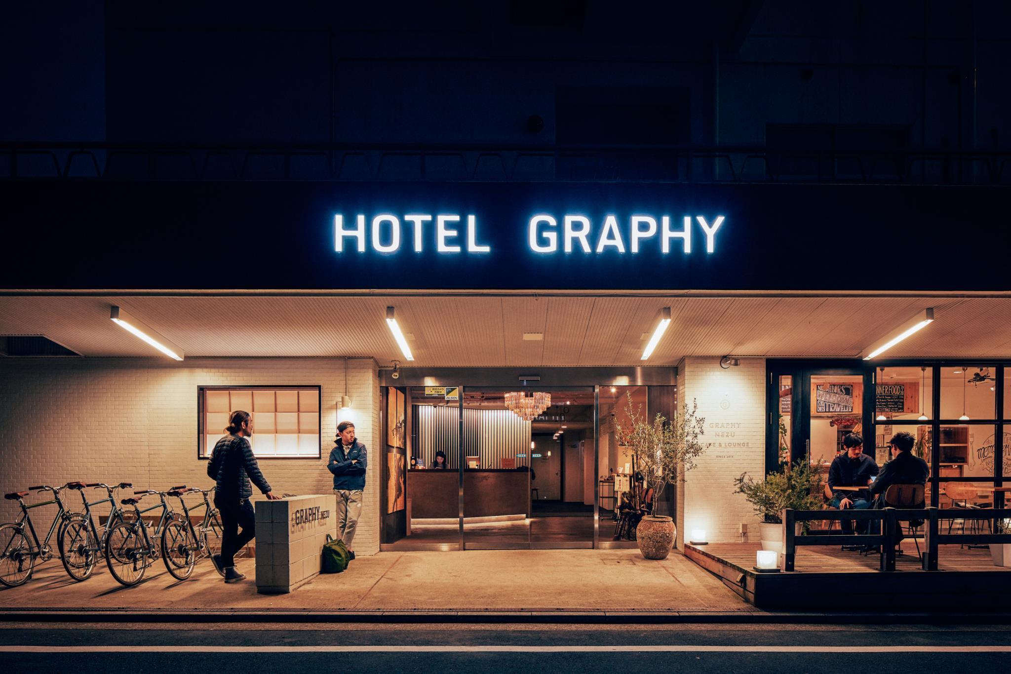 根津GRAPHY酒店 Hotel Graphy Nezu