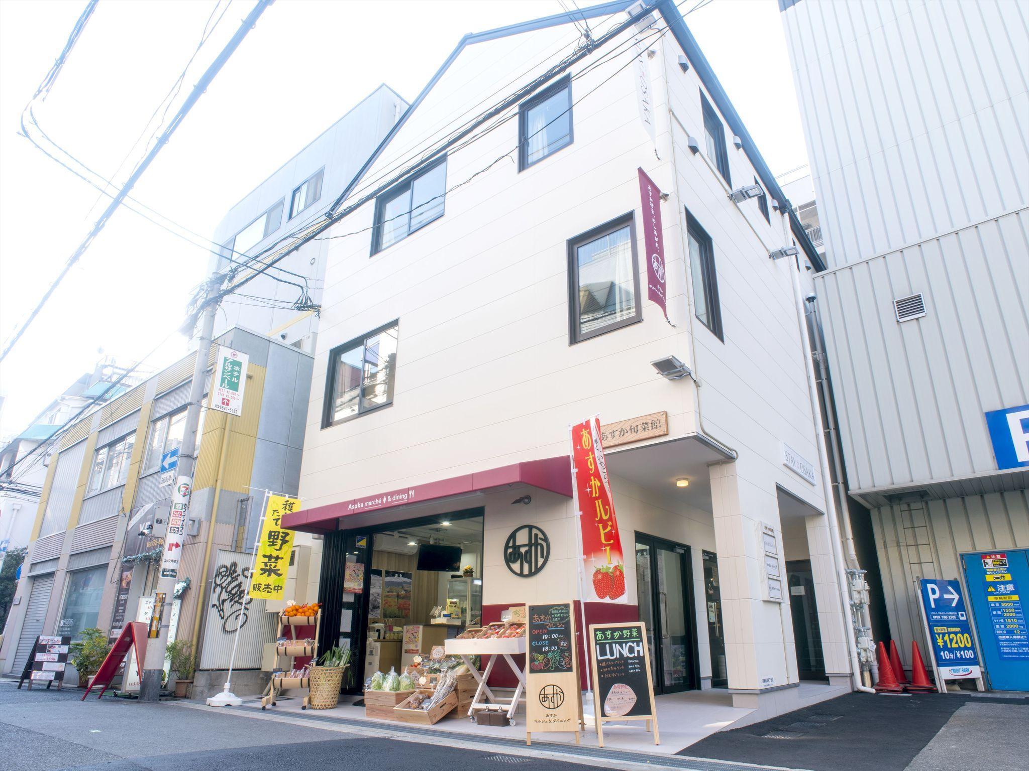 Stay大版旅館 Stay Osaka