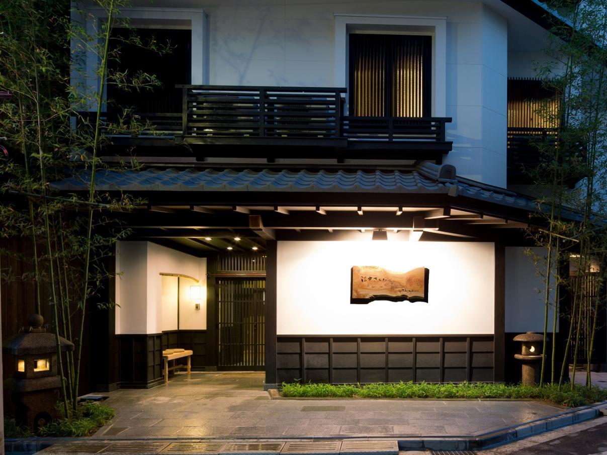 江戶櫻花旅館 The Edo Sakura