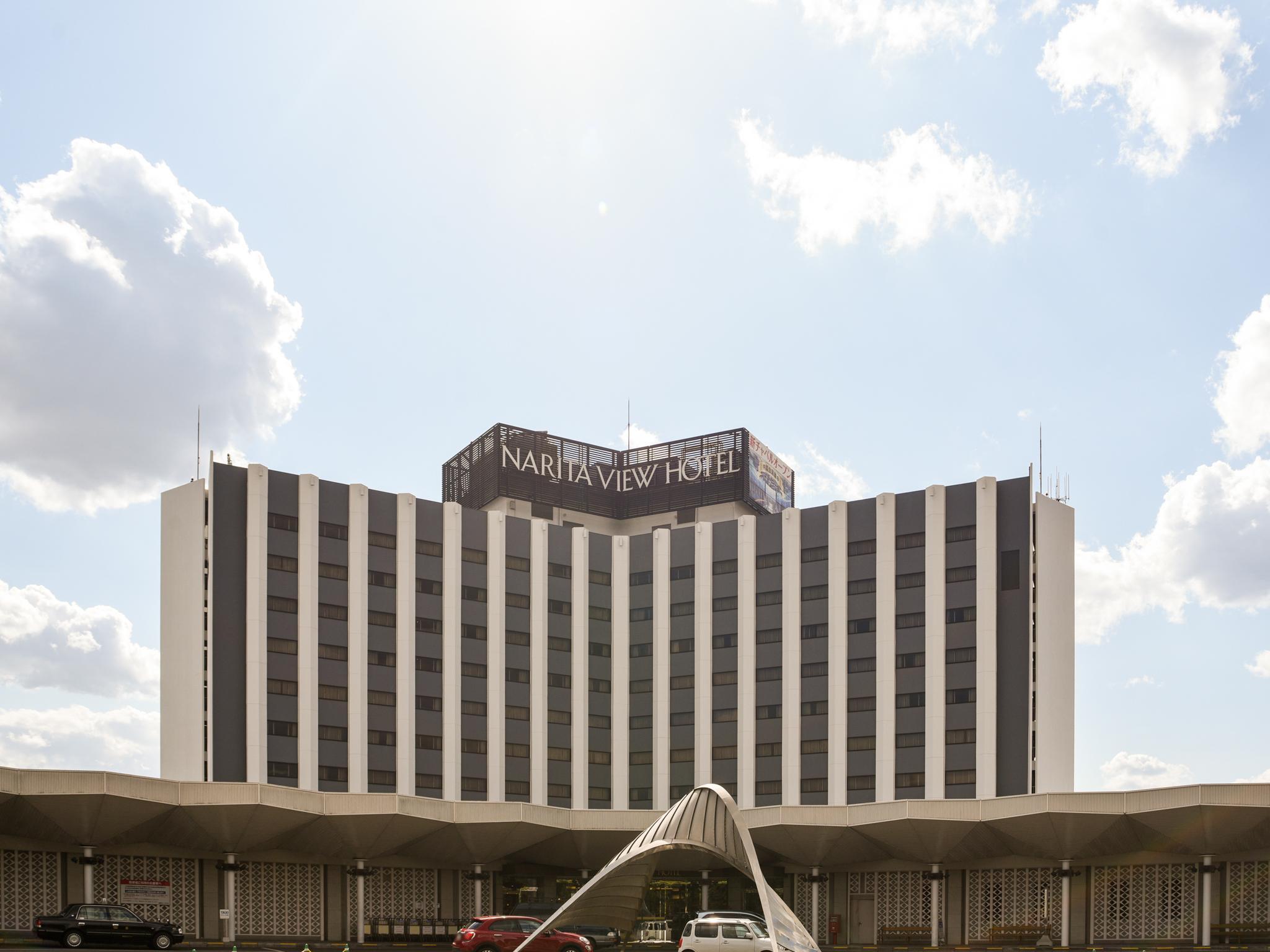 成田景觀酒店 Narita View Hotel