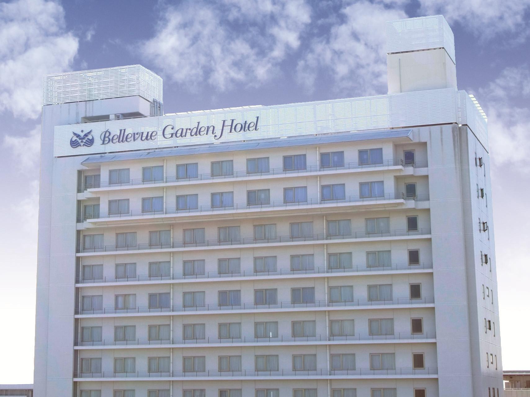 貝爾維花園酒店 Bellevue Garden Hotel