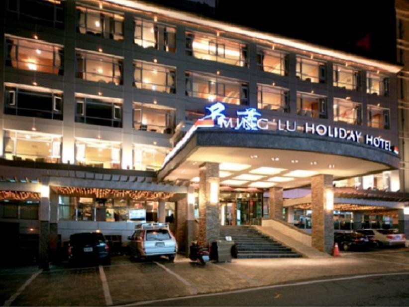 樹林火車站附近民宿 暑假5間CP值超高飯店推薦 - 1111光棍節購物 - udn部落格