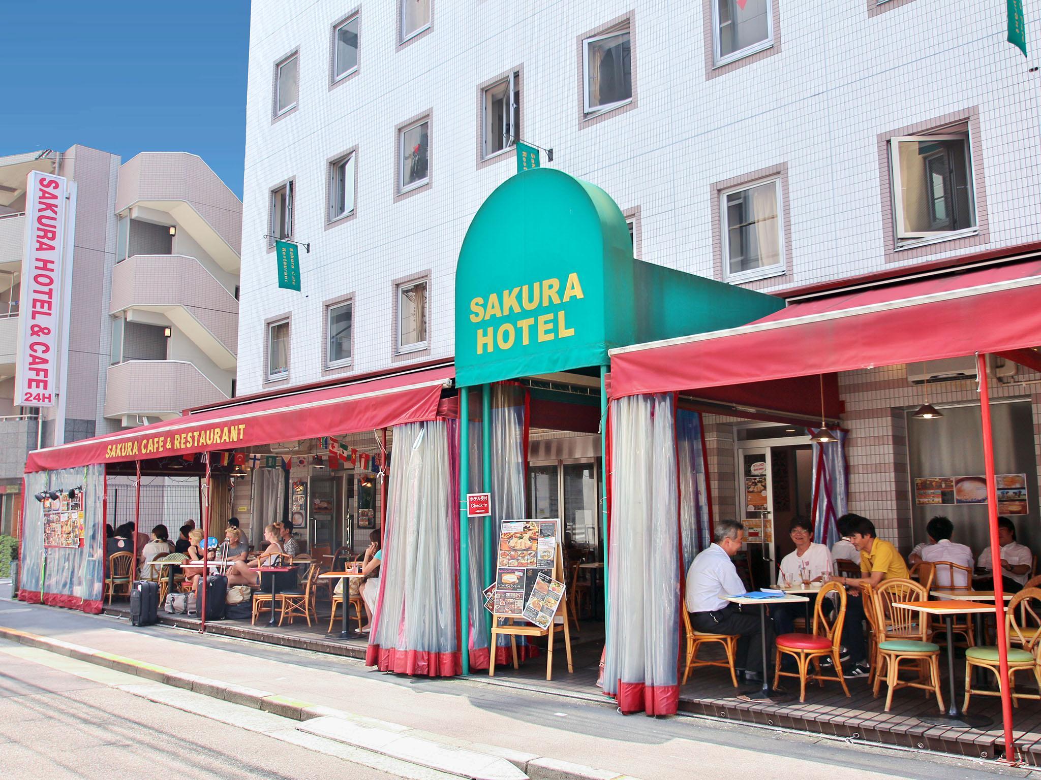 櫻花旅館 Sakura Guest House