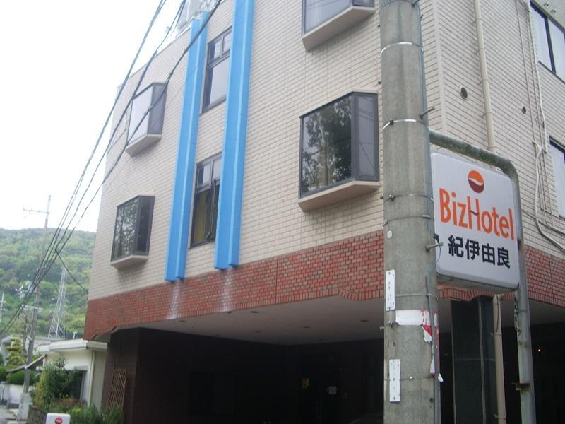 Biz酒店 - 紀伊由良 Biz Hotel Kiiyura