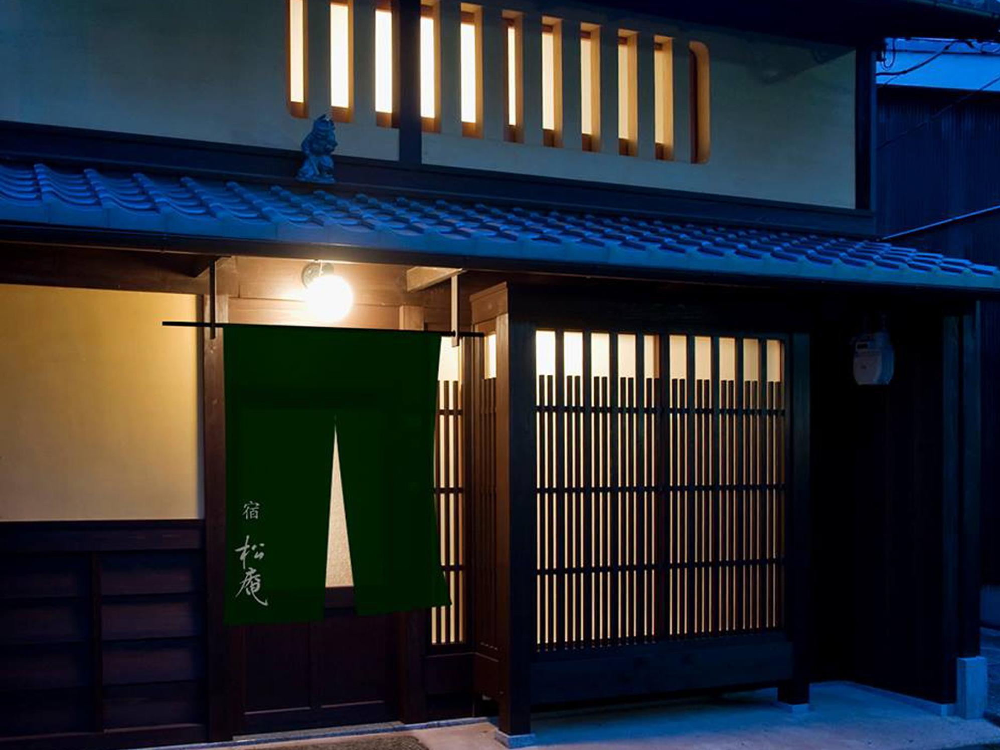 Shouan The Kyoto Machiya Inn Shouan The Kyoto Machiya Inn
