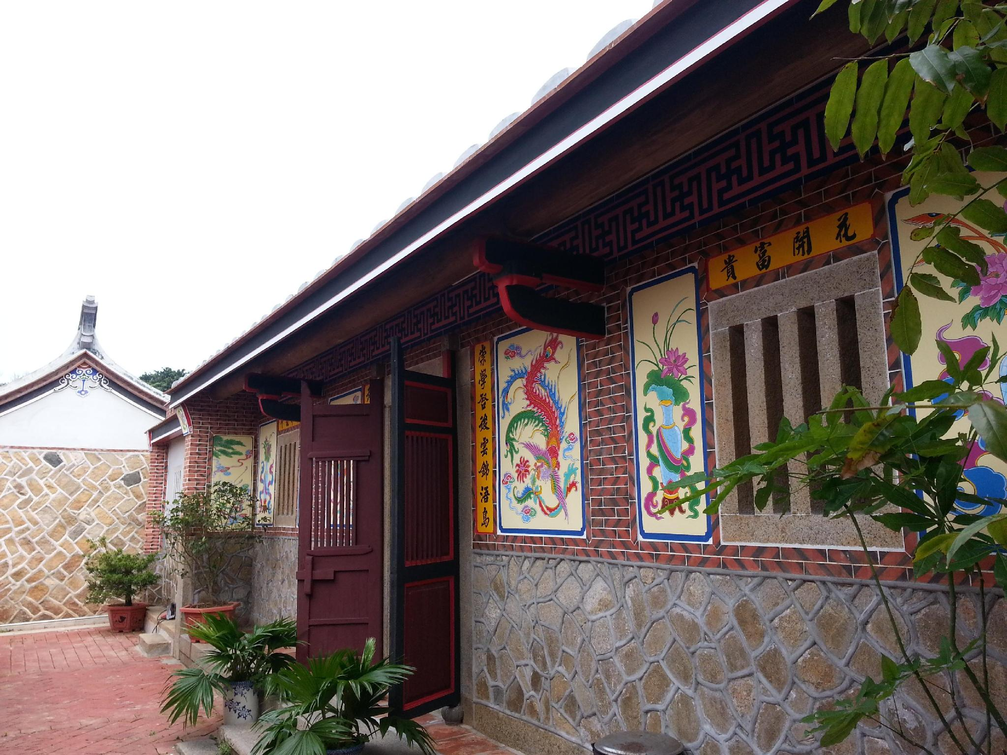 陶然居民宿 Lohas-19 B & B Lohas 19 Bed and Breakfast