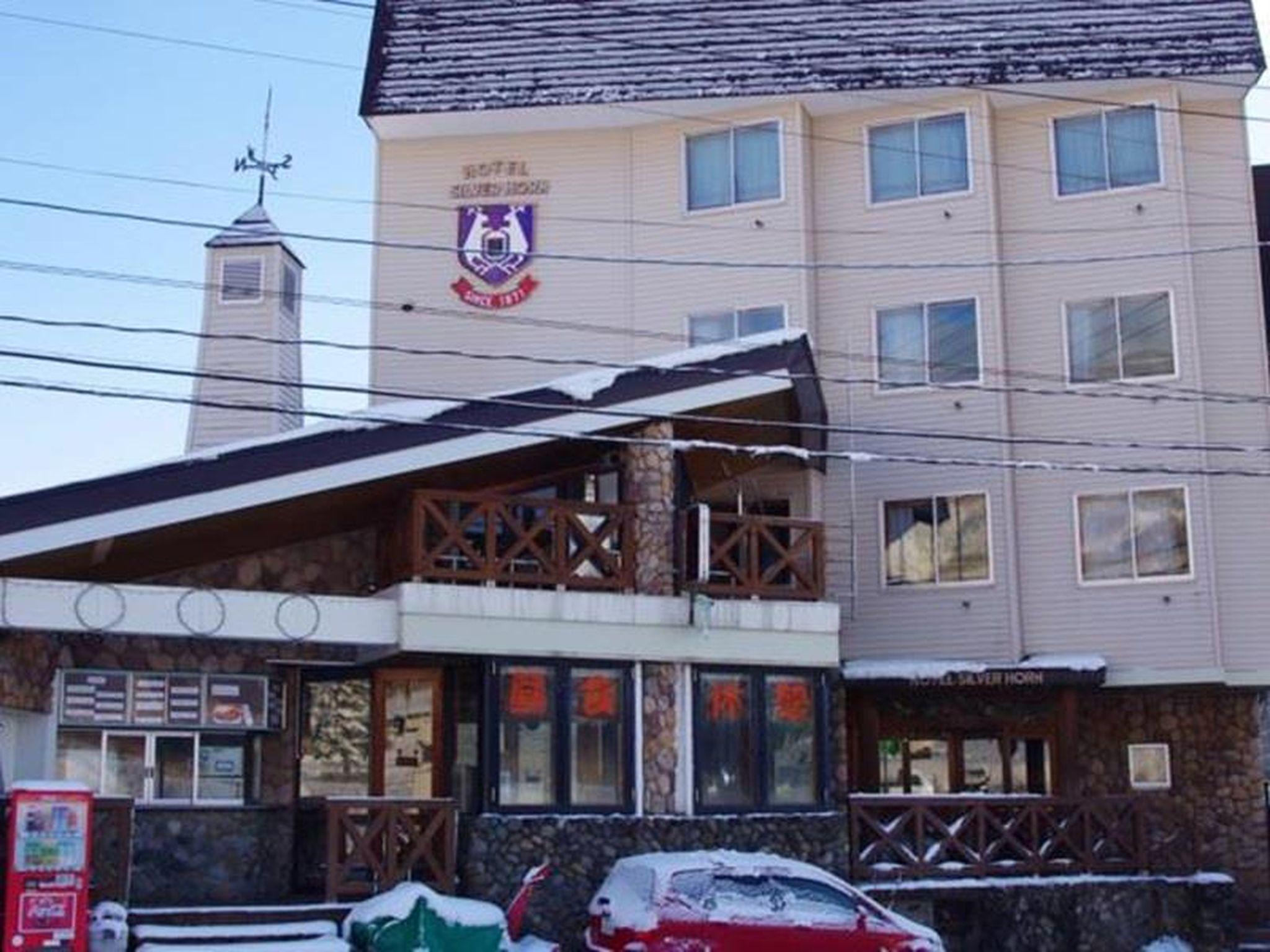 銀角酒店 Hotel Silverhorn