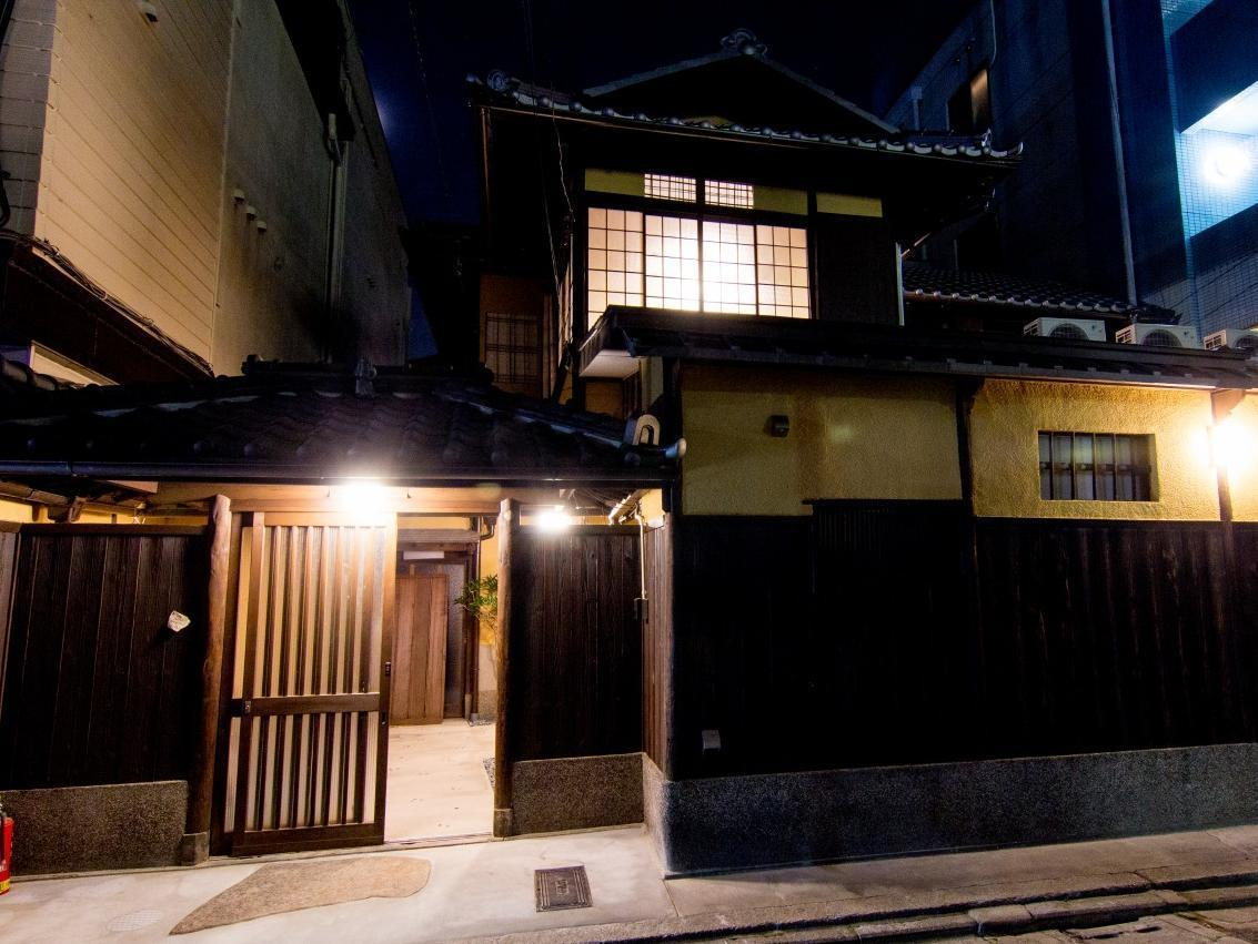 京都旅館Lantern祇園店 Kyoto Guesthouse Lantern Gion