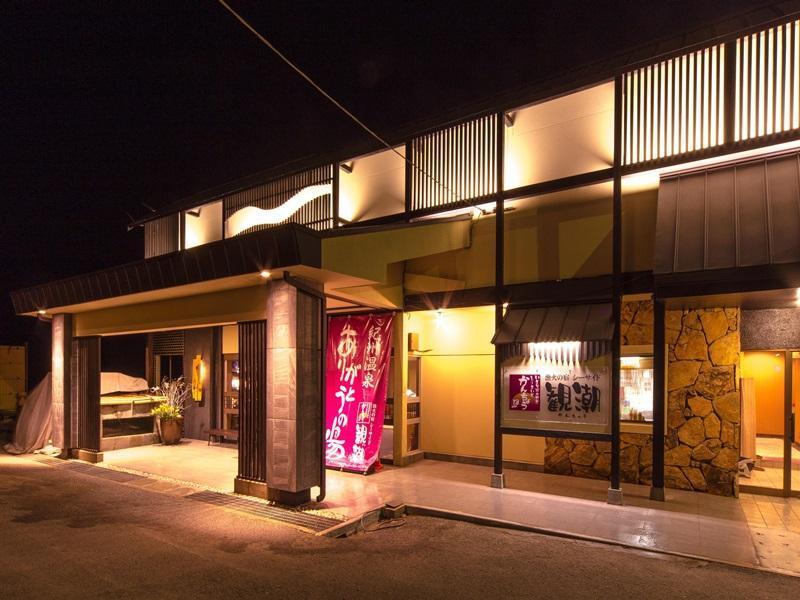 畫家之宿江澤館日式旅館 Ezawakan