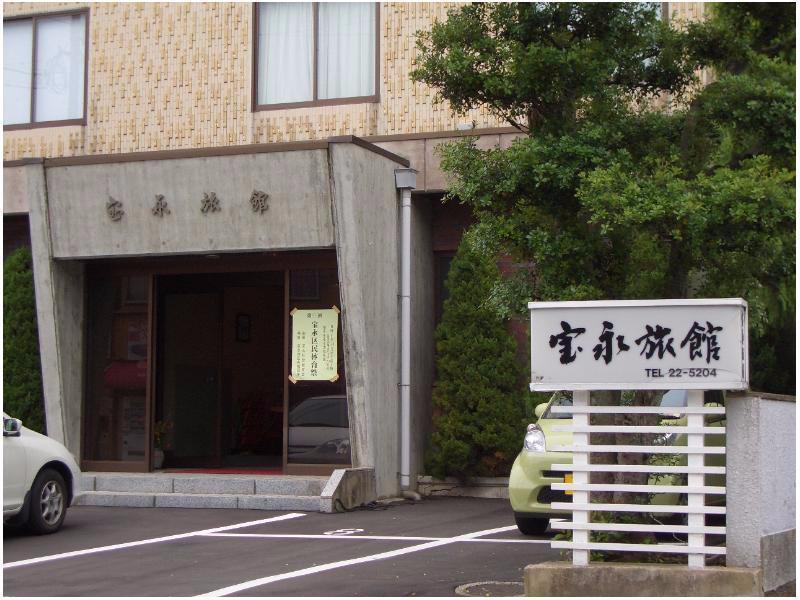 分享訂房寶永日式旅館(Houei Ryokan)