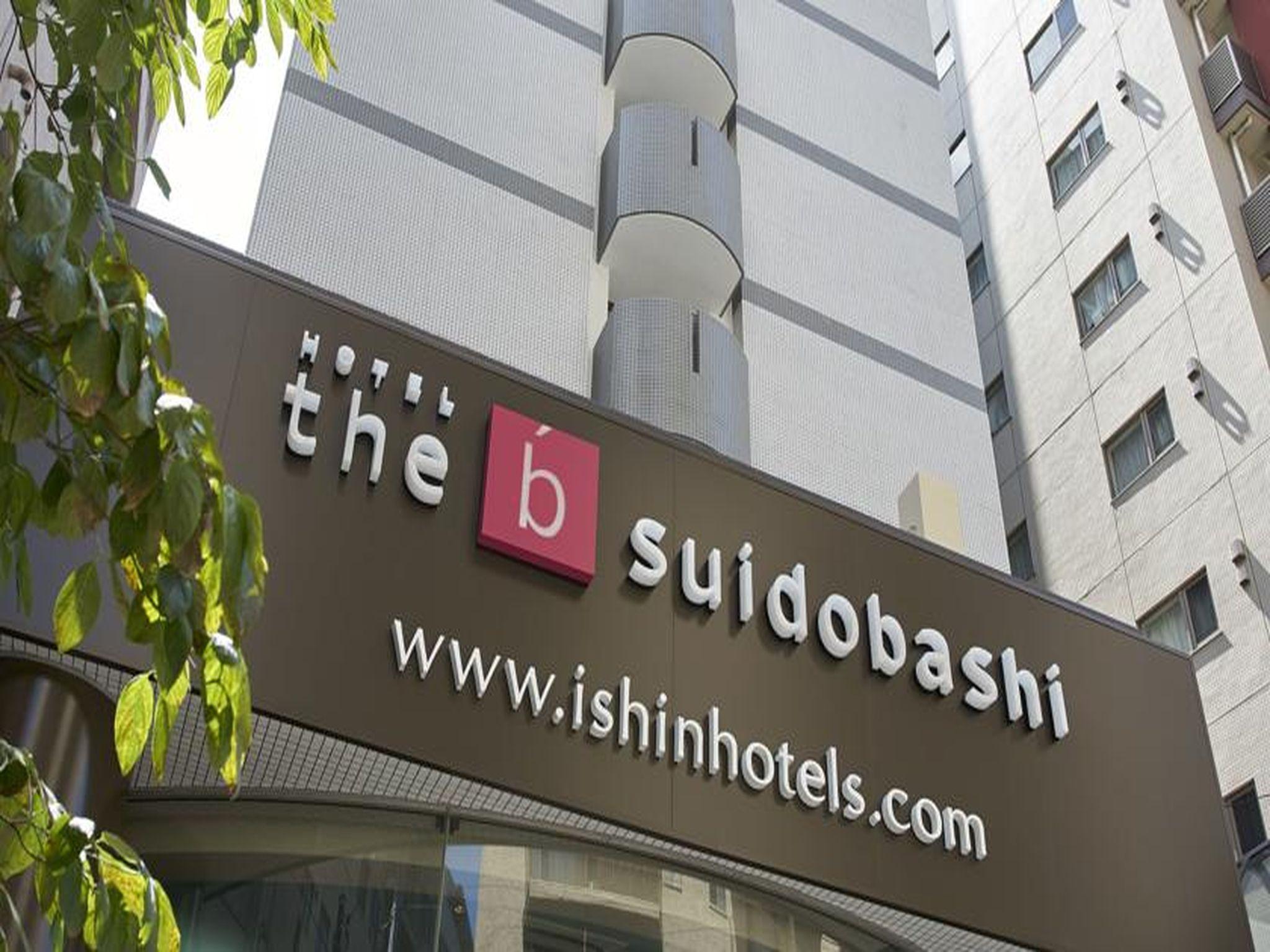 特色! 離景點最近最方便的東京the b東京水道橋飯店(the b tokyo ...