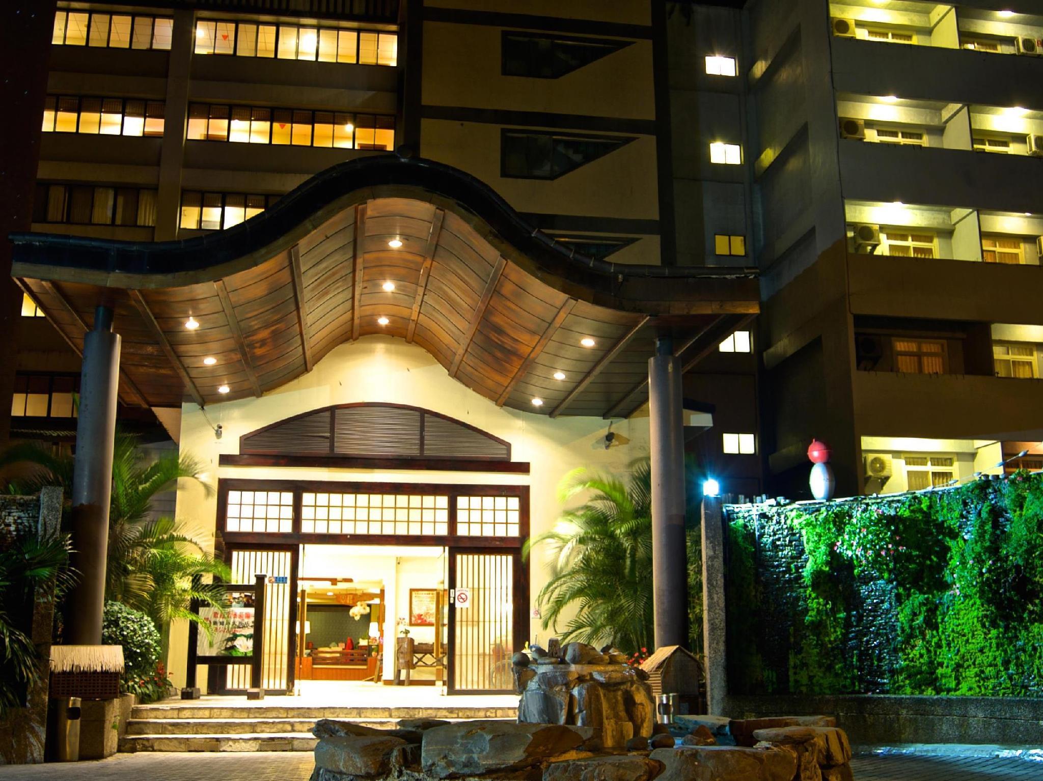新知本大飯店 New Jhihben Hotel