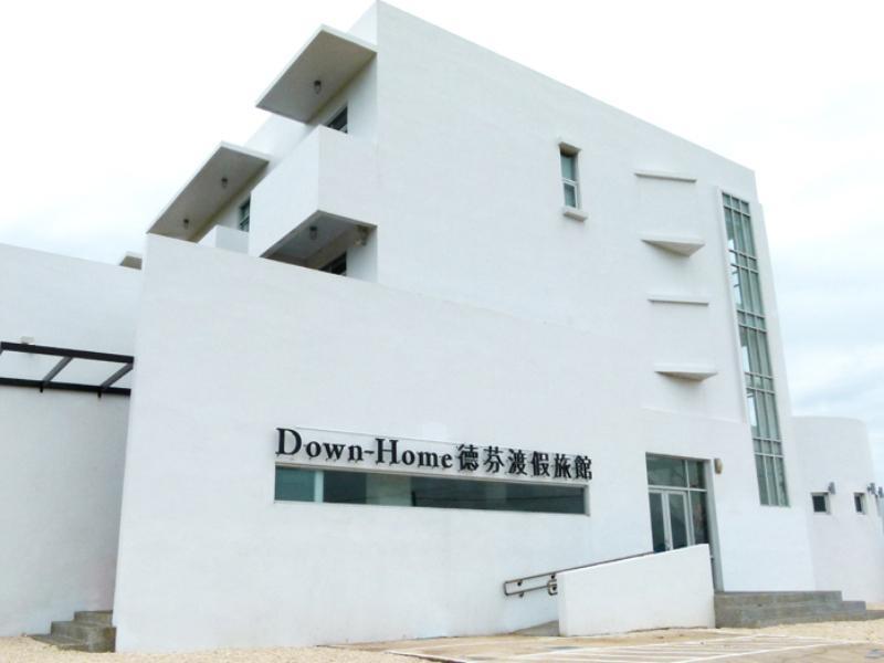 吉貝德芬度假旅館 Jibei Down Home Hotel