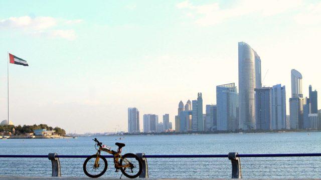 Buildings in Corniche, Abu Dhabi