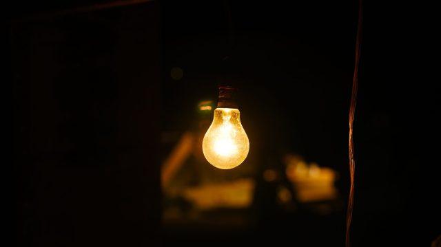 Bulb glowing in the dark
