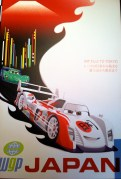 Cars 2 Toy Fair Art - Image 3
