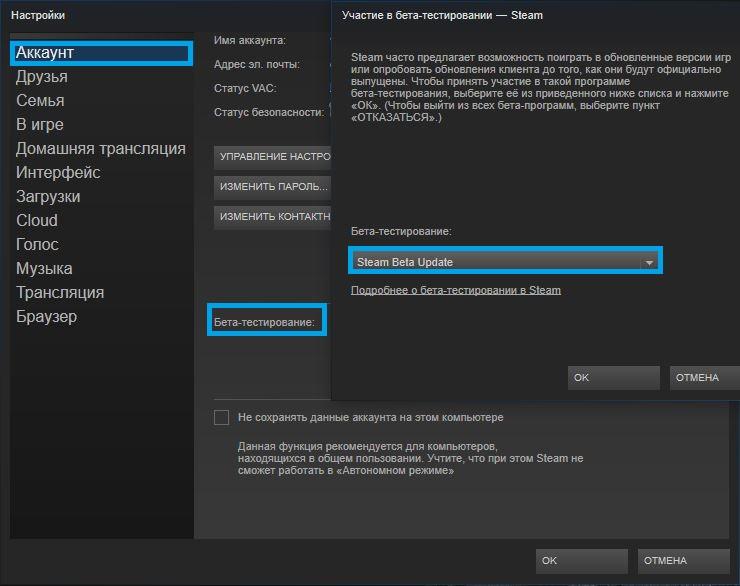 Dualshock 4 не поддерживает игры steam