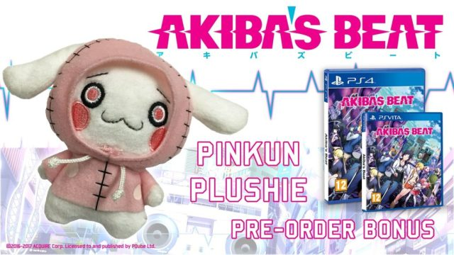 AKIBA'S BEAT - la date de sortie officielle !