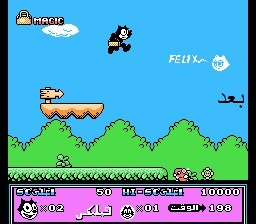felix the cat no dim