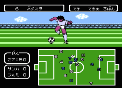 captain tsubasa vol II super striker famicom pixelated audio episode 02