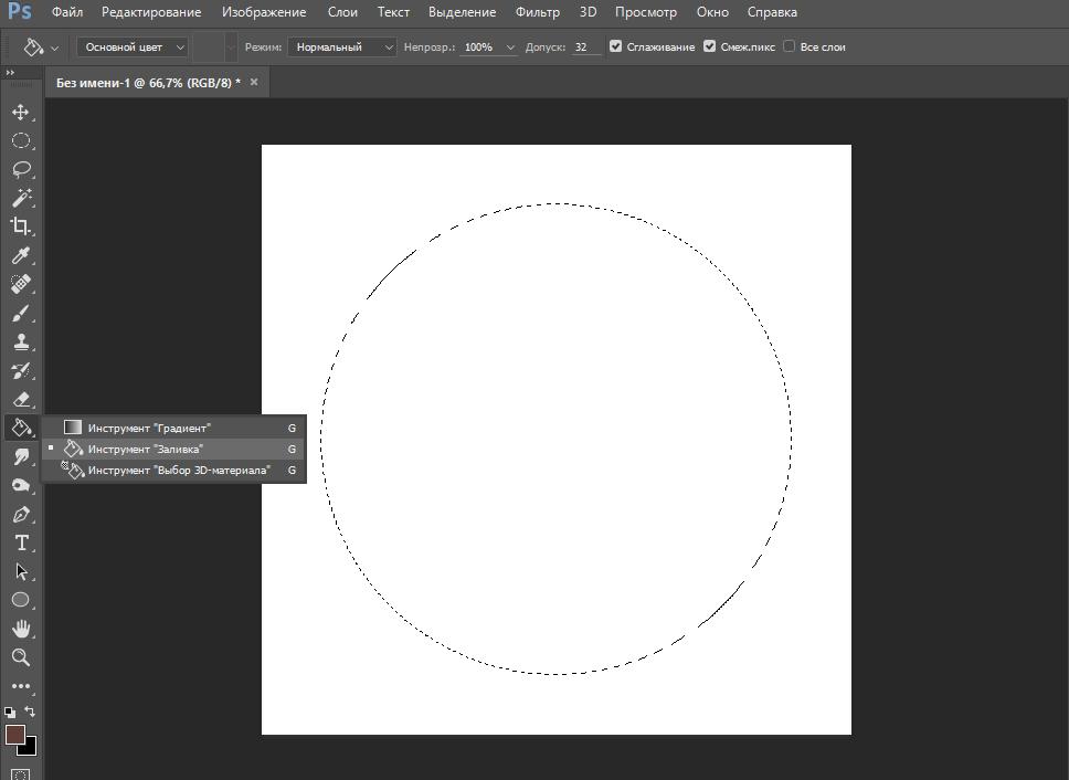 каталоге как на фото поставить черный круг навеяны