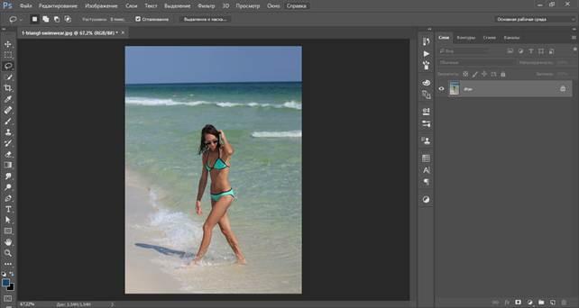 Приложение на айфон редактор фото убрать лишнее