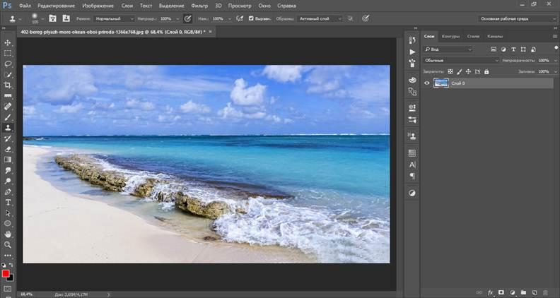 Cara Menyelaraskan Horizon di Photoshop