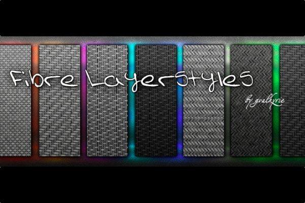 Fibre layers style - fibra de carbono