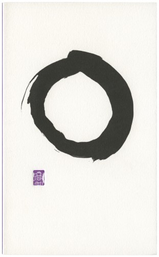 writings_from_the_zen_masters.42