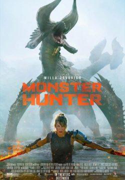 monster_hunter-171950842-large