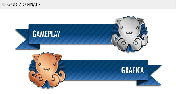 galacide_premi