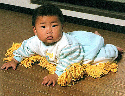 chindogu best inventions unuseless automatic baby mop