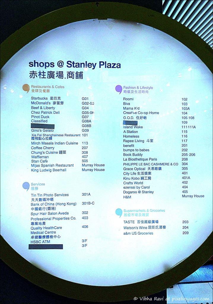 A list of shops at Stanley Plaza in Hong Kong