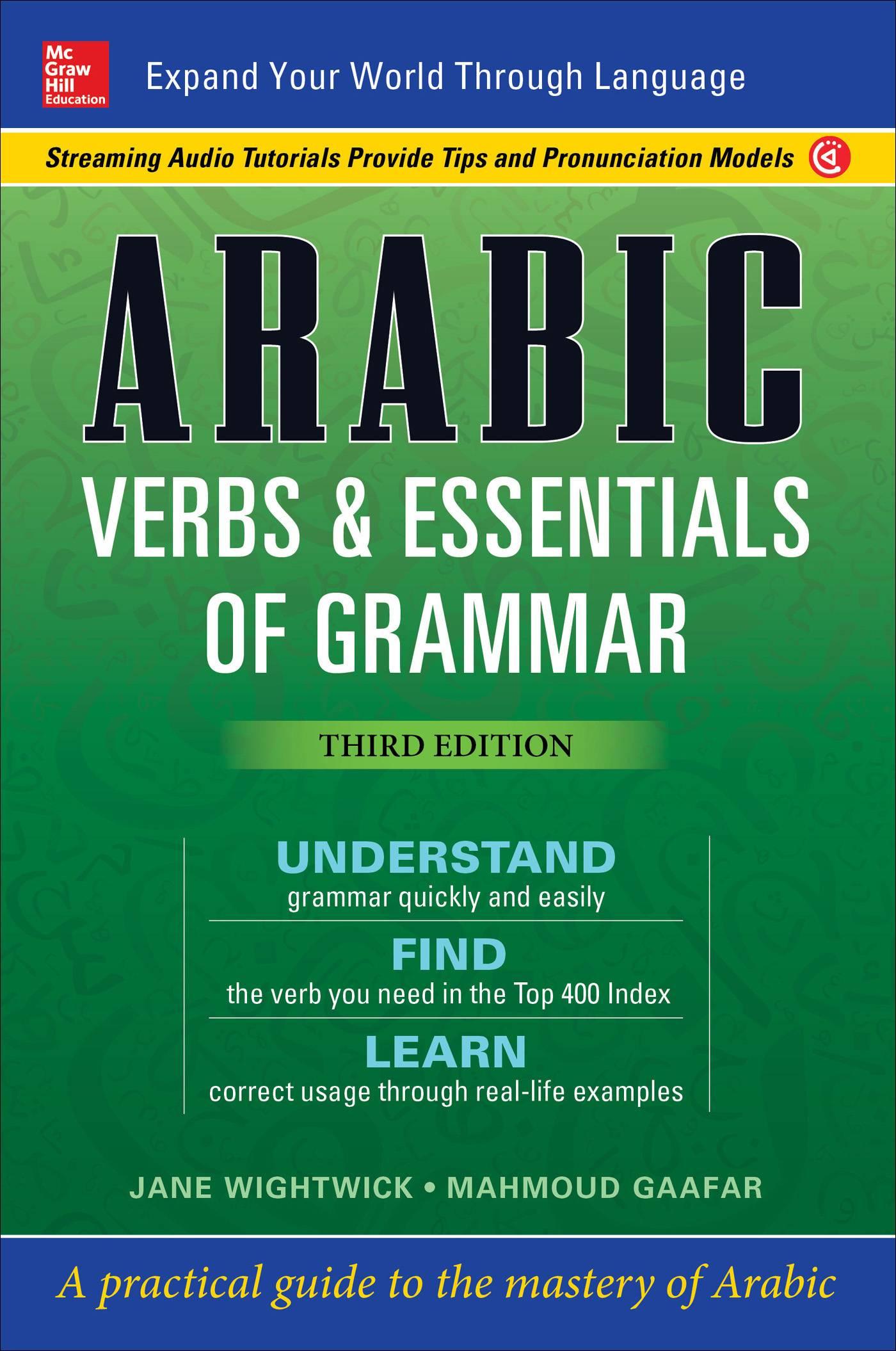 Arabic Verbs Amp Essentials Of Grammar 3rd Edition Avaxhome