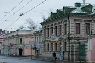 Historische kleinere Wohnhäuser...