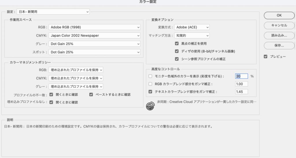 日本-新聞用